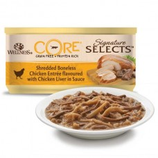 Hrana umeda pentru pisici Wellness Core Signature Select cu pui si ficat de pui in sos 79 g
