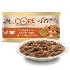 Hrana umeda pentru pisici Wellness Core Signature Select cu pui si curcan in sos 79 g