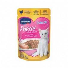 Hrana umeda pentru pisici Vitakraft Poesie Plic Junior Pui in sos 85