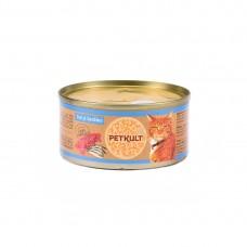 Petkult Cat Ton cu Sardine 80 gr