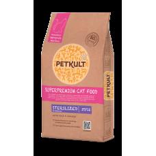 Hrana uscata pentru pisici Petkult Sterilised 7 kg